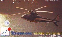 Télécarte   Hélicoptère (758) HELICOPTER - CHOPPER - Hubschrauber - HELICÓPTERO - Elicottero - Avion - Avions
