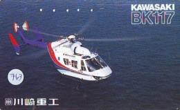 Télécarte   Hélicoptère (763) HELICOPTER - CHOPPER - Hubschrauber - HELICÓPTERO - Elicottero - Avion - Avions