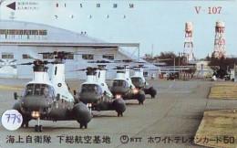 Télécarte   Hélicoptère (778) HELICOPTER - CHOPPER - Hubschrauber - HELICÓPTERO - Elicottero - Avion - Avions