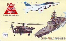 Télécarte   Hélicoptère (779) HELICOPTER - CHOPPER - Hubschrauber - HELICÓPTERO - Elicottero - Avion - Avions