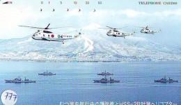 Télécarte   Hélicoptère (777) HELICOPTER - CHOPPER - Hubschrauber - HELICÓPTERO - Elicottero - Avion - Avions