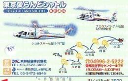 Carte   Hélicoptère (785) HELICOPTER - CHOPPER - Hubschrauber - HELICÓPTERO - Elicottero - Avion - Avions