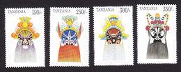 Tanzania, Scott #1917-1920, Mint Hinged, Masks, Issued 1999 - Tanzania (1964-...)