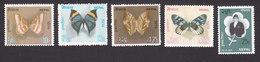 Nepal, Scott #289-293, Mint Never Hinged, Butterfly, King Birendra, Issued 1974 - Nepal