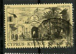 Cyprus1984 30c East Gate Issue #623 - Chypre (République)