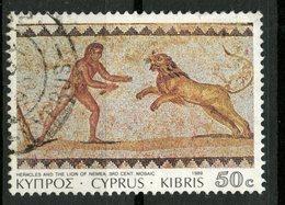 Cyprus 1989 50c East Gate Issue #749 - Chypre (République)