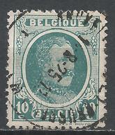 Belgium 1922. Scott #148 (U) King Albert I * - Belgique