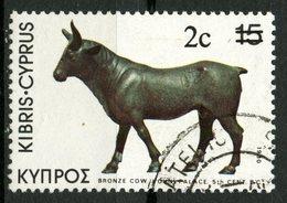 Cyprus 1983 2c Bronze Cow Issue #601 - Cyprus (Republic)