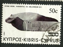 Cyprus 1983 50c Stone Bowl Issue #611 - Chypre (République)