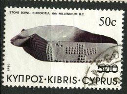 Cyprus 1983 50c Stone Bowl Issue #611 - Cyprus (Republic)