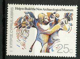 Cyprus 1986 25c Archaeological Museum Issue #667 - Chypre (République)