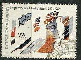 Cyprus 1986 30c Archaeological Museum Issue #668 - Chypre (République)