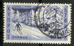 Cyprus 1982 40m Skiing Issue #213 - Chypre (République)