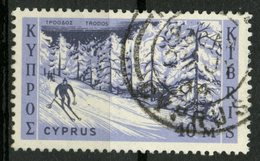 Cyprus 1982 40m Skiing Issue #213 - Cyprus (Republic)