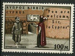 Cyprus 1964 100m Othello Tower Issue #240 - Chypre (République)