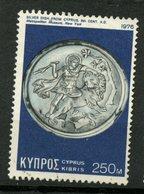 Cyprus 1976 250m Silver Dish Issue #461 - Chypre (République)