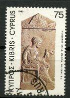 Cyprus 1980 75c Sculpture Issue #543 - Chypre (République)