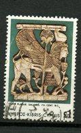 Cyprus 1980 £1 Sculpture Issue #550 - Chypre (République)