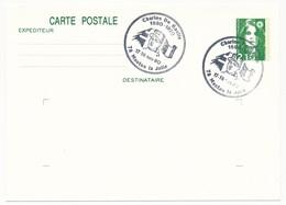 """FRANCE => CP Entier 2,10 Liberté => Oblit """"Charles De Gaulle - 78 Mantes La Jolie"""" Nov 1990 - De Gaulle (General)"""