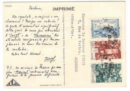 6587 - Pub IONYL - Marocco (1891-1956)