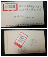 O) 1968 CHINA, POEMS BY MAO- CHARACTERES, XF - Covers & Documents
