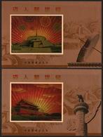 China 2000 ZYH-16 Towards The New Century ,Tiananmen And China Millennium Monument Proof(holographic) - Ongebruikt