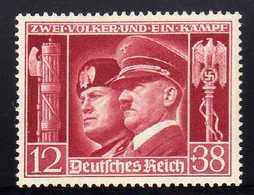 Deutsches Reich, 1941, Mi 763 **, Deutsch-italienische Waffenbrüderschaft [260818LAII] - Alemania