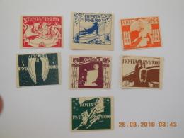 Sevios / Russia / Stamp **, *. (*) Or Used - Rusland En USSR