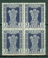 India: 1950/51   Official - Asokan Capital    SG O151     3p      MNH Block Of 4 - Official Stamps