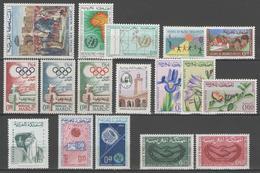 MAROC:  1964/1965 - Collection ** Entre 471/487       - Cote 18,80€ - - Morocco (1956-...)