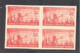 Romania  Michel #  1206  **  4-er Block  Geschnitten 5-Jahres Plan - Unused Stamps
