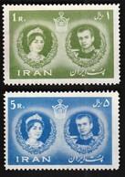 Iran 1960 / Royal Wedding / Mohammad Reza Shah Pahlavi & Farah Diba / MNH / Mi 1085-1086 - Case Reali