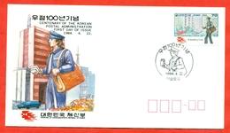 Korea South 1984. Postman. 100 Years Of Korean Post.FDC. - Korea, South