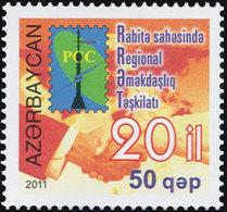 AZ-2013-P C C, ASERBEDIAN, 1 X 1v, MNH - Azerbaijan