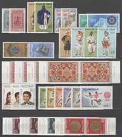 MAROC:  1968 - Collection ** Entre 532/581A       - Cote 91,60€ - - Morocco (1956-...)