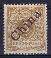 DP CHINA: Mi  1c I Lebhaftbraun Ocker Not Used (*) SG Has A Thin Spot - Deutsche Post In China