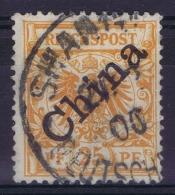 DP CHINA: Mi  51b Obl./Gestempelt/used   Shanghai - Deutsche Post In China
