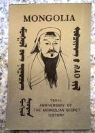 Mongolia. Genghis Khan. Sending From Mongolia - Mongolia