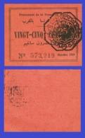 Marocco 25 Centimes 1919  - REPLICA --  REPRODUCTION - Maroc