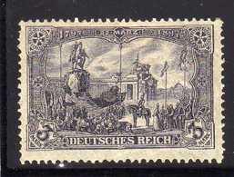 Deutsches Reich, 1915/19, Mi  96 B II, * [260818LAII] - Allemagne