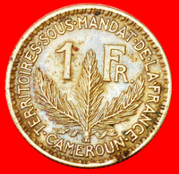 # FRANCE (1924-1926): CAMEROON ★ 1 FRANC 1926! LOW START ★ NO RESERVE! - Cameroon