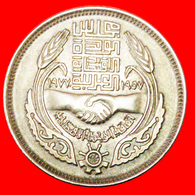 # HANDS (1957-1977): EGYPT ★ 10 PIASTRES 1397-1977! LOW START ★ NO RESERVE! - Egitto