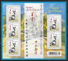 France 2015 Bloc Feuillet F4926 Neuf Nouvel An Chinois à La Faciale - Blocs & Feuillets