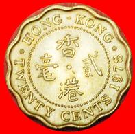 # SCALLOPED TYPE (1975-1983): HONG KONG ★ 20 CENTS 1978 UNC MINT LUSTER! LOW START ★ NO RESERVE! - Hong Kong