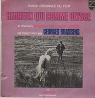 Disque 45 Tours GEORGES BRASSENS Musique Du Film Heureux Qui Comme Ulysse - 1970 BIEM - Disco & Pop