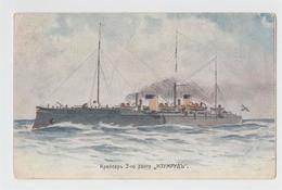 Russian Fleet. Cruiser Emerald. Artist Vsevolozhsky. Edition Of St. Eugene. Prokudin-Gorsky. - Guerra