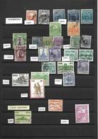 PEROU: Lot De 27 TP   Postes Nationales  1884..1953 - Pérou