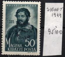 HUNGARY ROMANIA 1944 Local Stamps POSTA SIGHET   Overprint/ Kossuth  Lajos 50 Fillér - Emisiones Locales