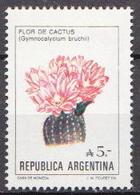 Argentina MNH Stamp - Cactusses