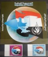 Q23 - Yemen 2007 Mi. 367-368 & Block 53 Complete Set 2v. + Large S/S MNH -  National Day Of Human Rights - Yemen
